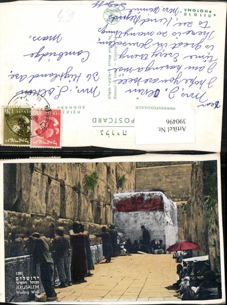 390496 israel jerusalem wailing wall klagemauer mauer ebay. Black Bedroom Furniture Sets. Home Design Ideas