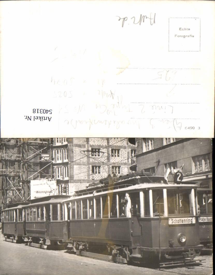 Wien Linie 2
