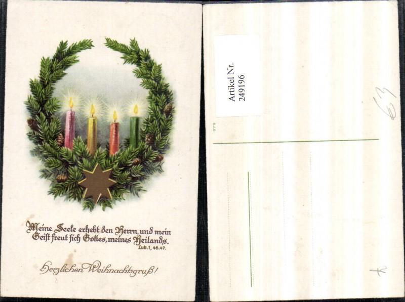 249196 weihnachten tannenzweige kerzen zapfen stern spruch. Black Bedroom Furniture Sets. Home Design Ideas
