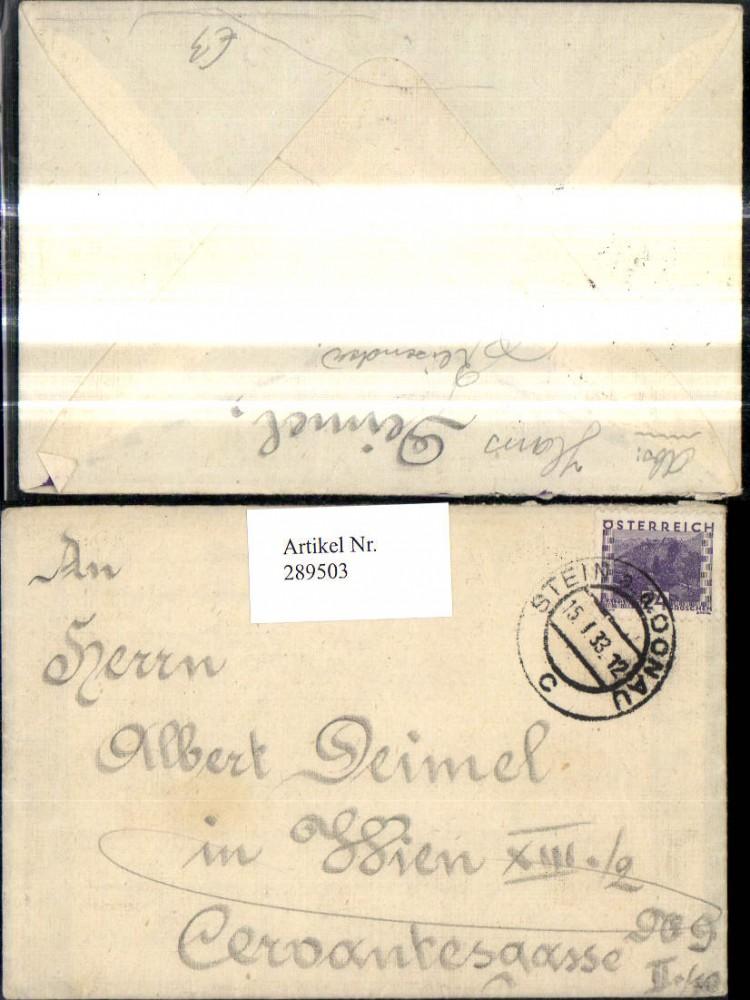 Brief Nach Wien Versenden : Kuvert m brief nach wien v stein a d donau